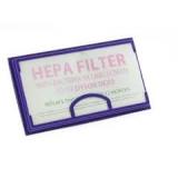 Dyson DC02 Hepa Filter