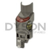Dyson DC27 Animal Switch Cover, 916854-03