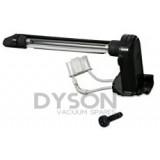 Dyson AM10 Humidifier Extra UV Lamp, 966685-01