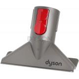 Dyson CY22, CY23, CY26, CY28 Bigball Quick Release Stair tool, 967369-01