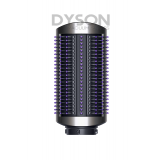 Dyson Airwrap Styler Soft Smoothing Brush Complete, 969484-01