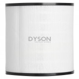 Dyson Replacement Filter Pure Cool Link Tower Purifier, QUAFIL709